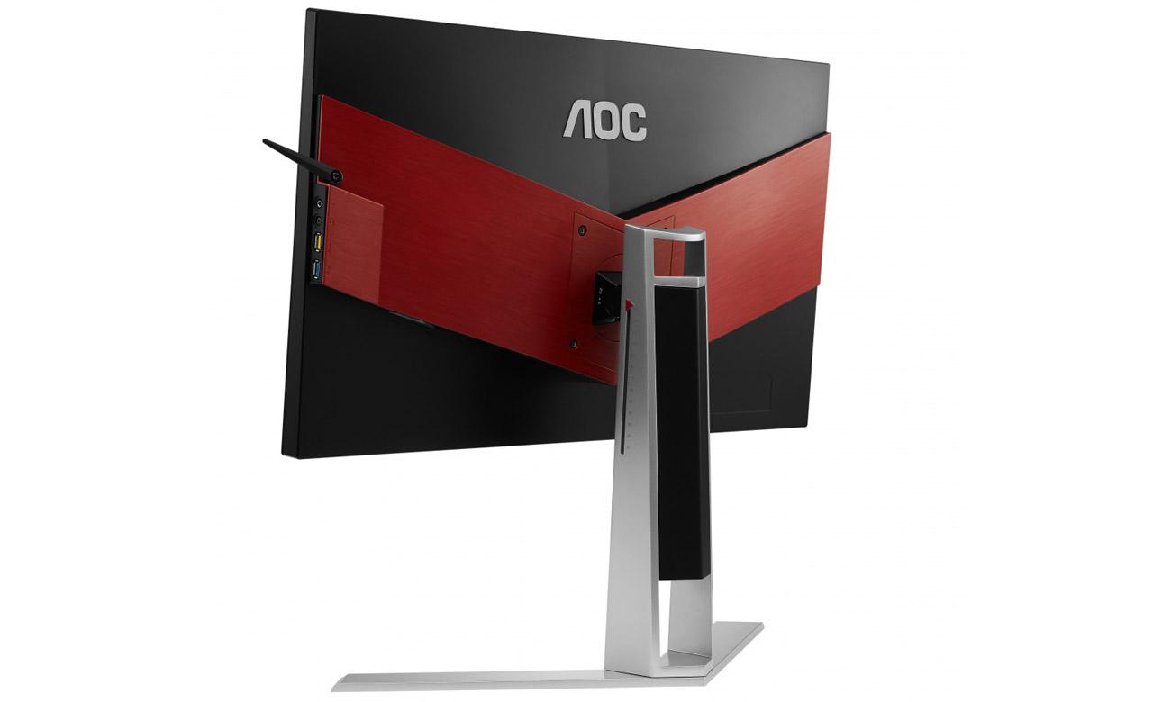 AOC AGON AG251FG DisplayPort