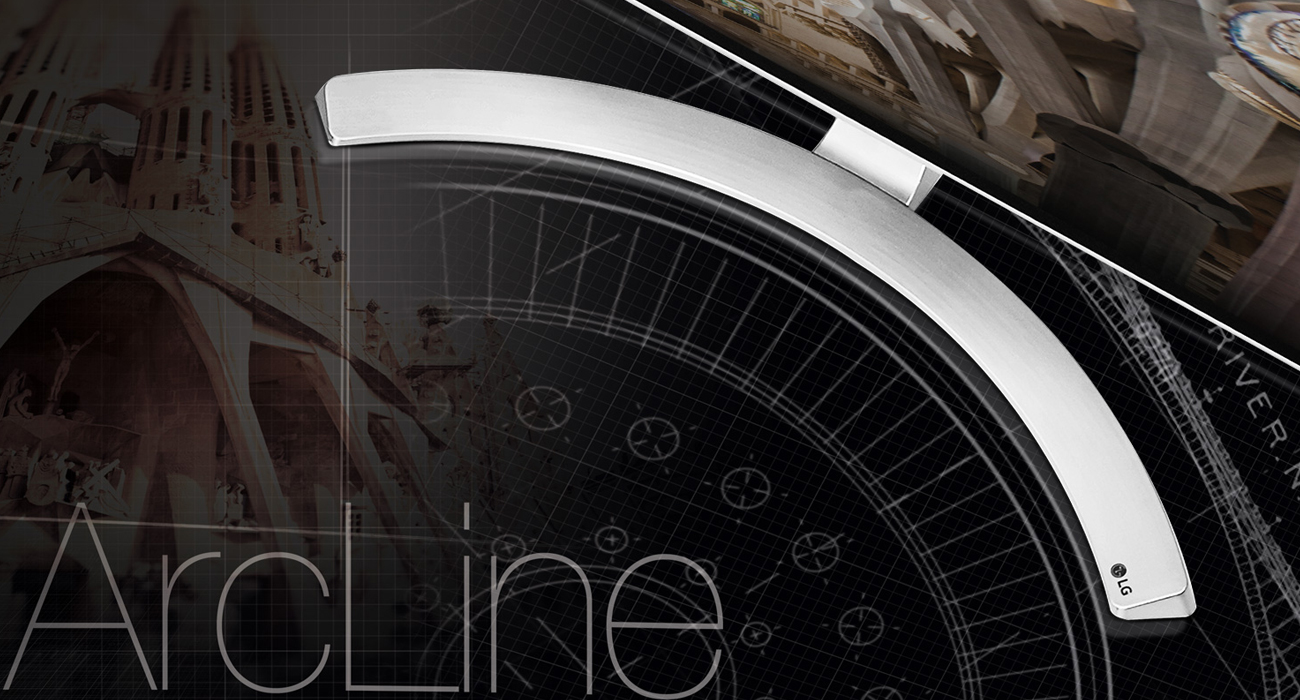 LG 24MP88HV-S Wyjątkowy wygląd monitora, Podstawa ArcLine