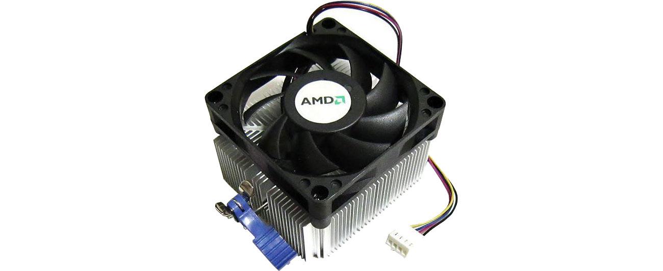 Chłodzenie BOX OEM SMALL (AMD)
