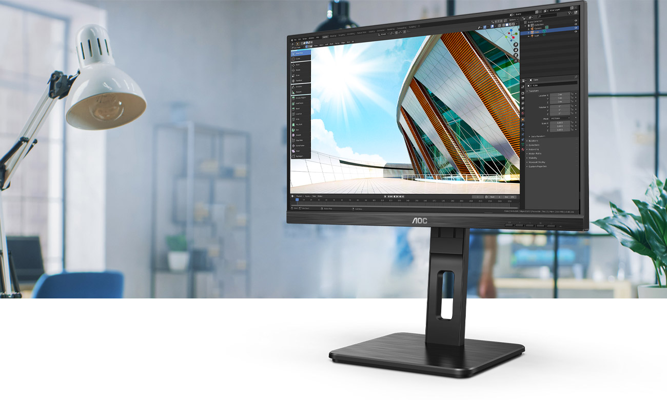 Idealny do domu i biura monitor AOC 22P2Q