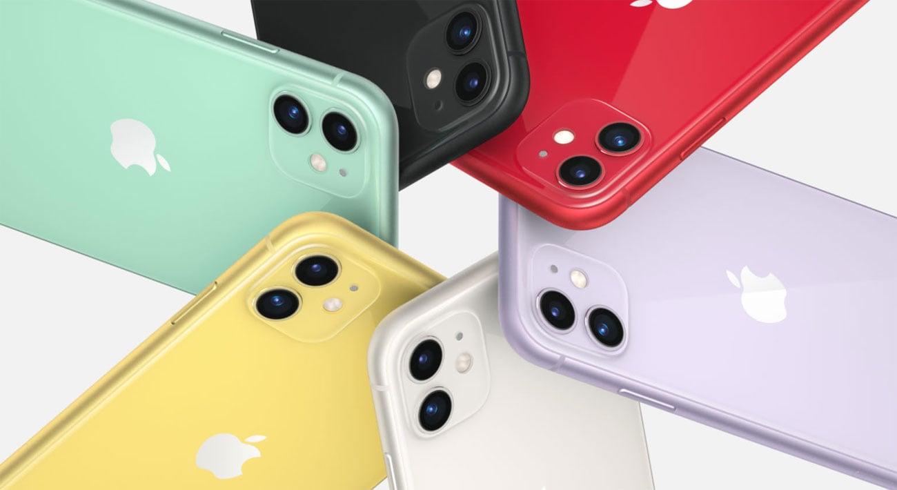 iPhone 11 elegancki i szybki