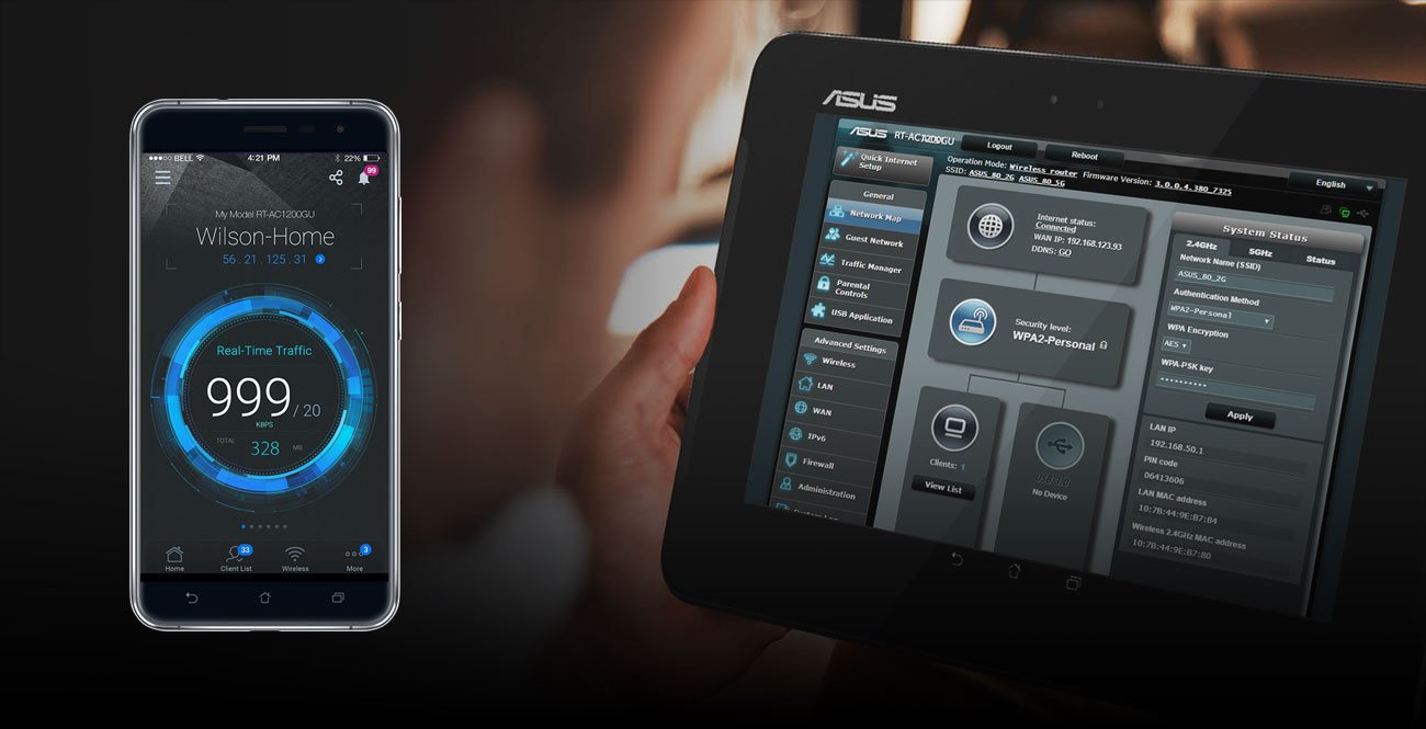 ASUS RT-AC57U Aplikacja i ASUSWRT