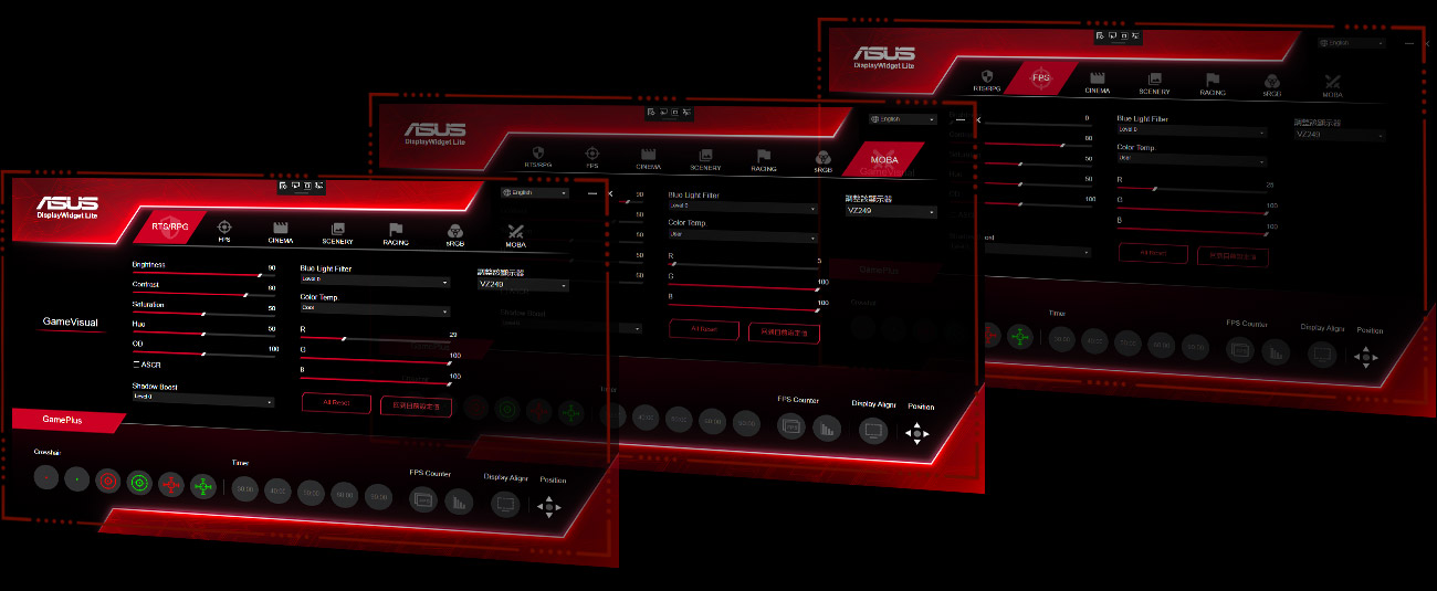 Ogromne możliwości ASUS TUF VG34VQL1B