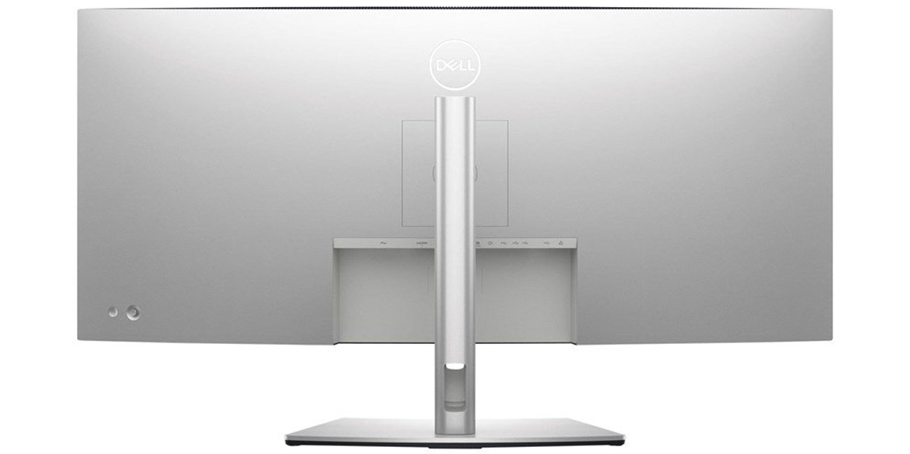 Aplikacja Dell Display Manager