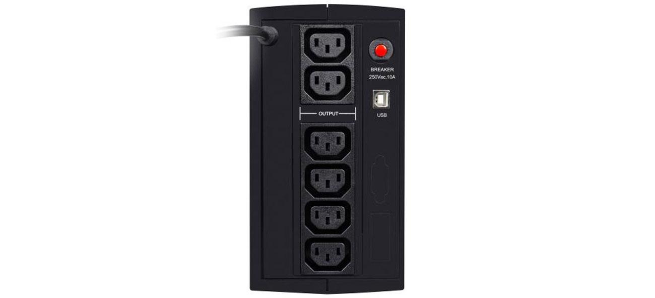 UPS EVER DUO 850 AVR USB