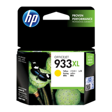 HP 933 XL yellow