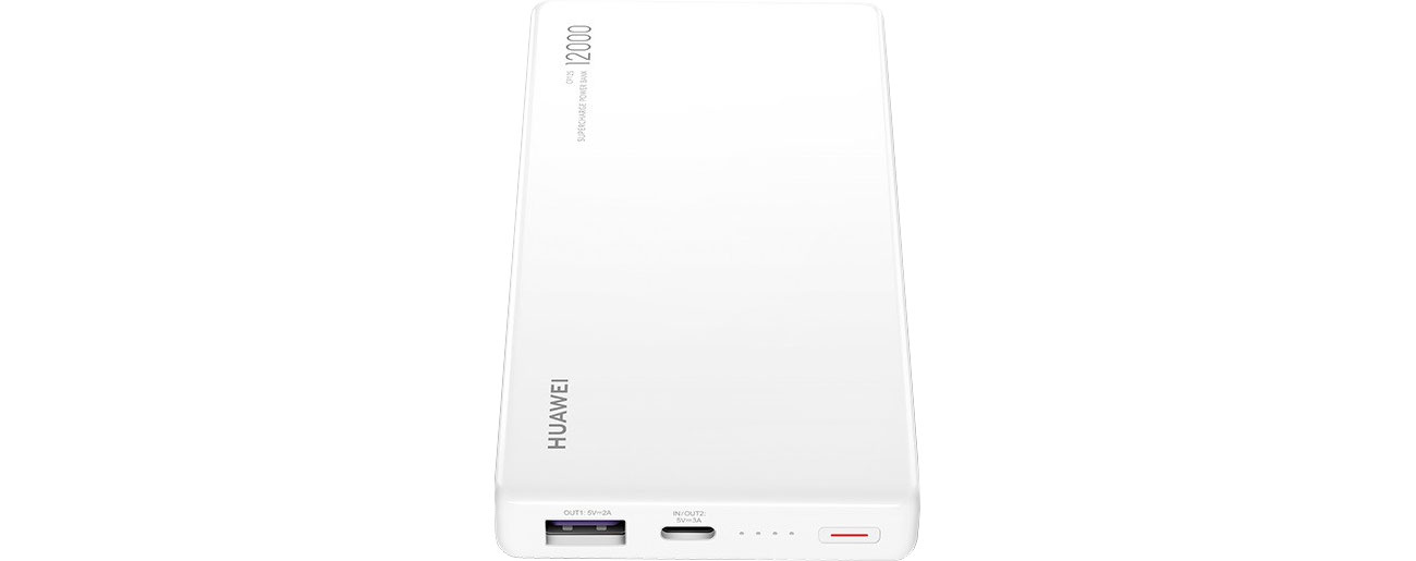Huawei Power Bank CP12S 12000 mAh SuperCharge 40W white