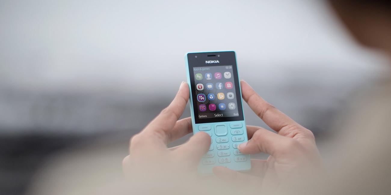 Nokia 216 Dual SIM szary jakość rozmów