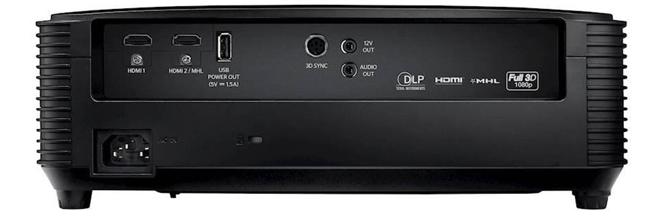 Optoma DH350 Kontrast