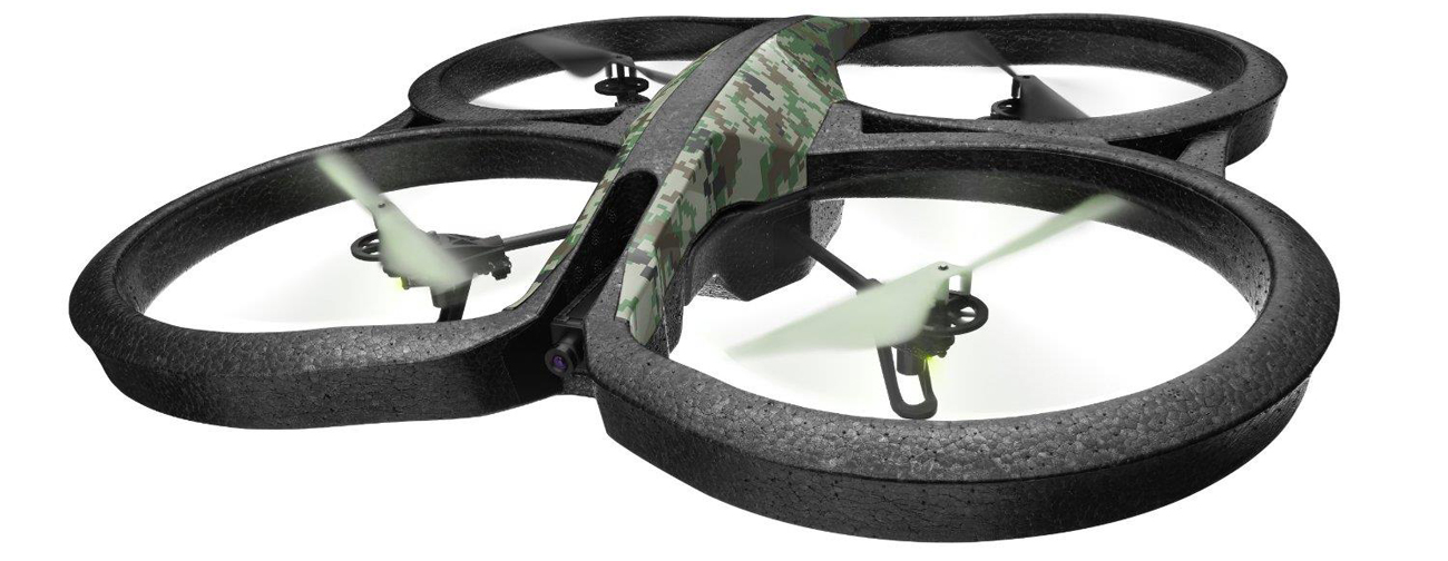 Дрон Парод AR.Drone 2.0 Elite Edition Jungle Front Side