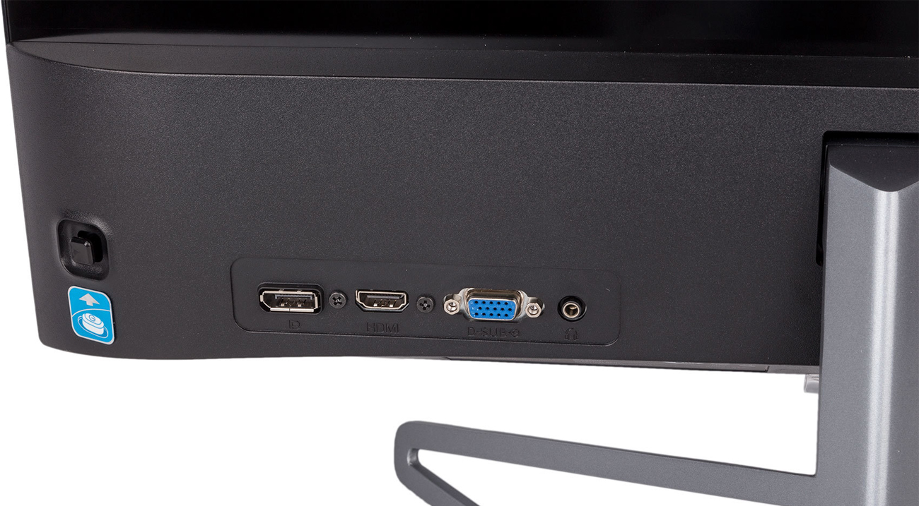 Philips 245C7QJSB Przycisk EasySelect