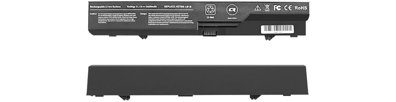 Bateria Qoltec HP 625, 620, 4420s, 4400mAh,11.1V 52535.4320S