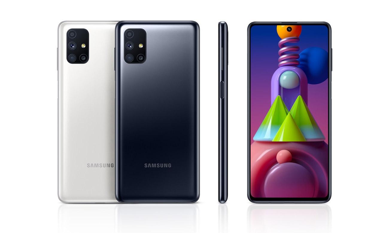 Samsung Galaxy M51 White