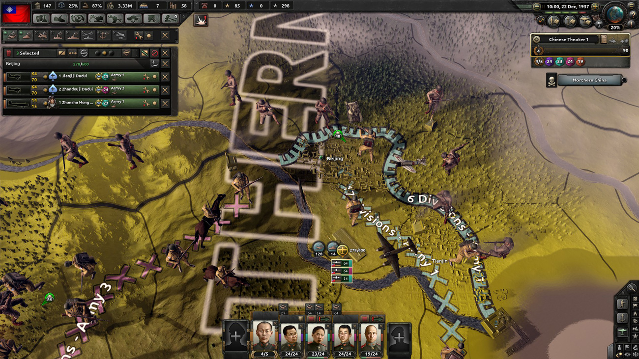 Hearts of Iron IV Waking the Tiger Widok z gry