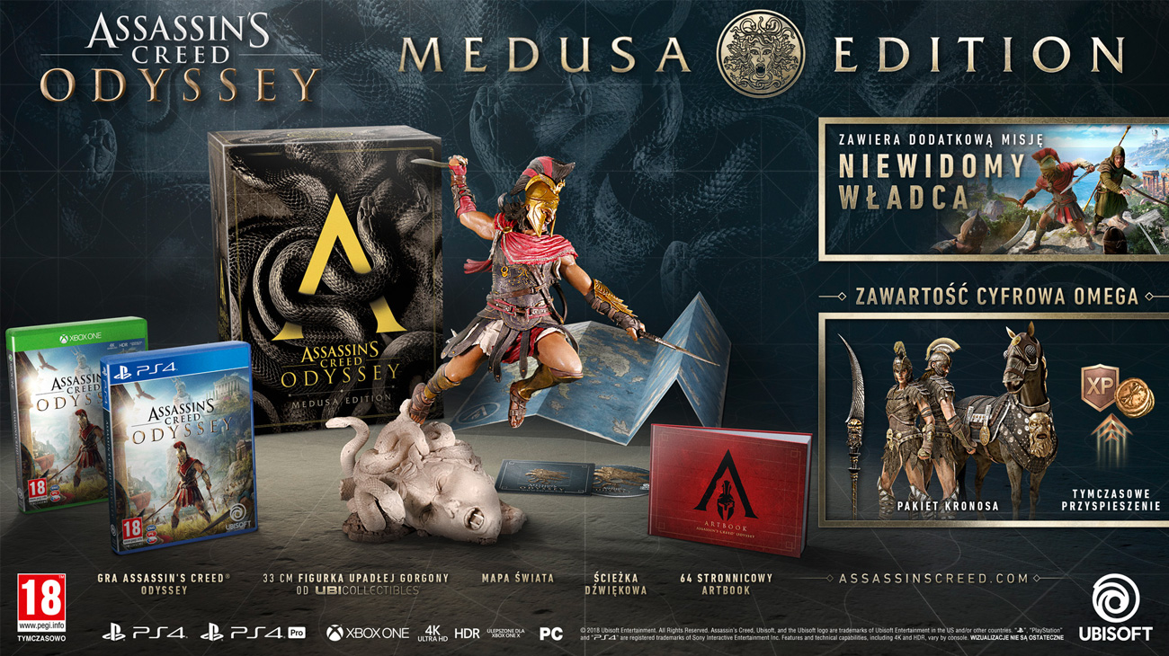Assassin's Creed Odyssey Medusa Edition